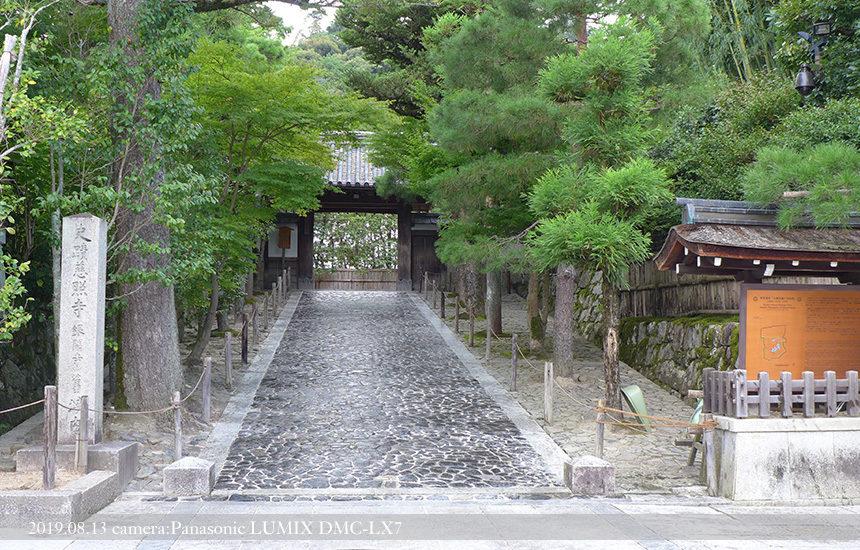 銀閣寺門前