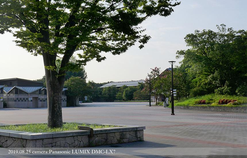 梅小路公園。七条通りの広場