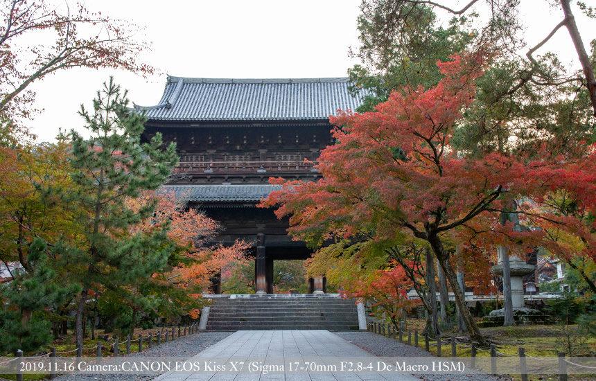 南禅寺山門と紅葉