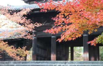秋の南禅寺