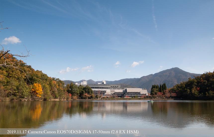 宝ヶ池と国立京都国際会館