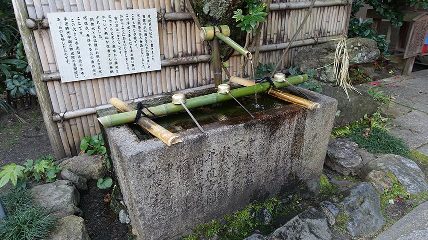 長建寺 閼伽水