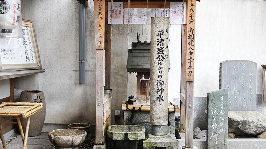 若一神社 神供水
