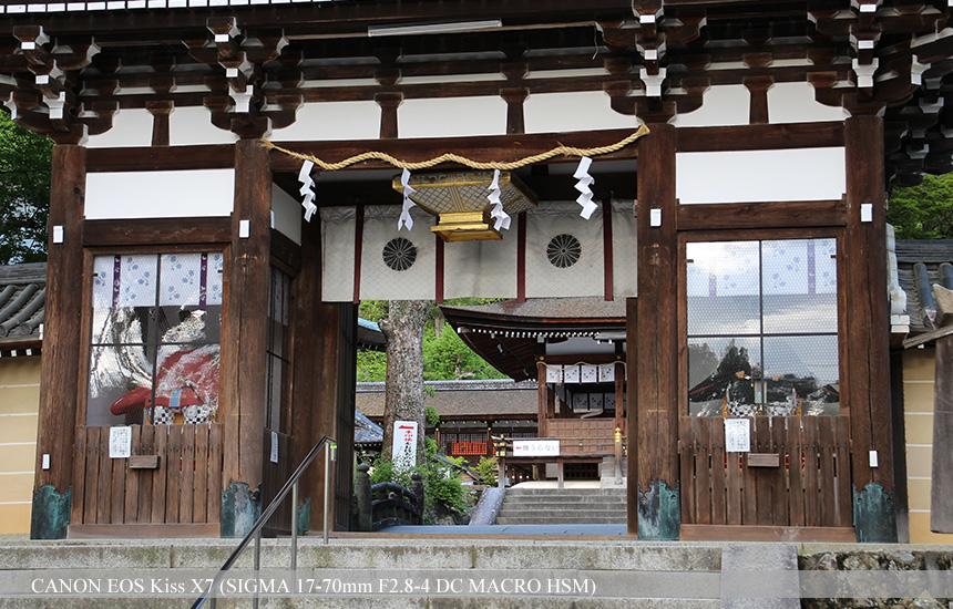 松尾大社 楼門